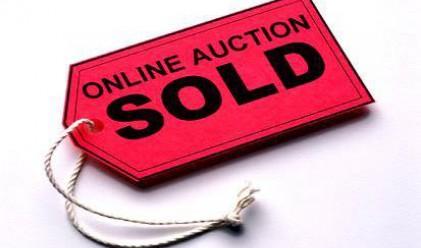 Бизнес имоти в САЩ ще се предлагат в онлайн търгове