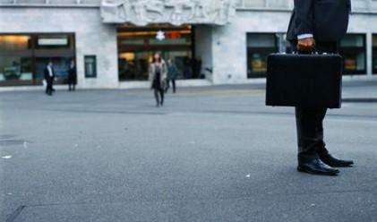 Фед ще контролира заплатите на банковите служители