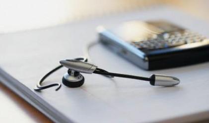 Мобилен разговор от ново поколение