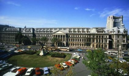 МВФ отпуска на Румъния транш от 1.85 млрд. евро