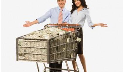 Заемането на пари води до пристрастяване