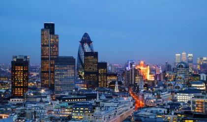 Най-конкурентните световни финансови центрове