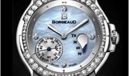 Създадоха часовник на световния външен дълг