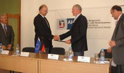 Германският бизнес партнира с Техническия университет София