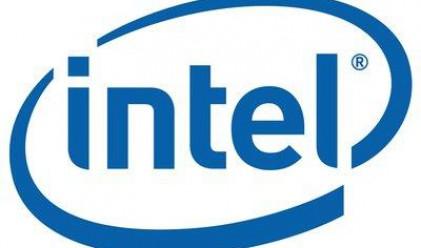 Intel показа лаптоп с четири дисплея