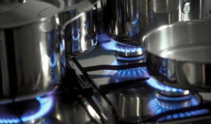 Природният газ поскъпва с 2.5% през октомври