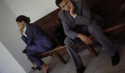 Спад в молбите за помощ при безработица в САЩ