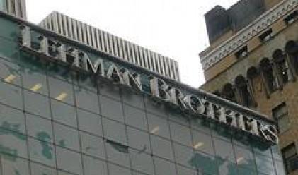Lehman Brothers дължи 4.3 млрд. долара за наем на офис