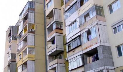 Панелки в София се предлагат на много ниски цени