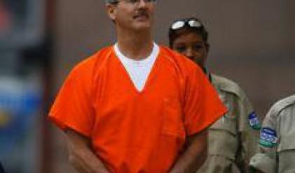 Обвиненият в измама Станфорд набит в тексаски затвор