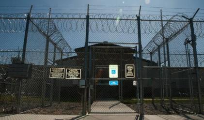 За 10 г. 40 000 наши в чужди затвори