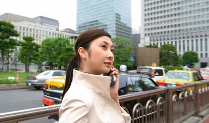Защо успелите жени остават самотни?