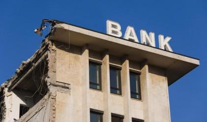 Престъпници взривиха банка, докато ограбваха банкомат