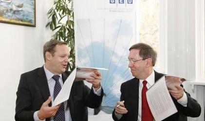 GED и ЕБВР подписаха споразумение за финансиране на Фама