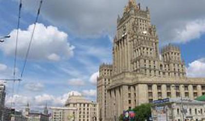 Ограничават височината на новите сгради в центъра на Москва