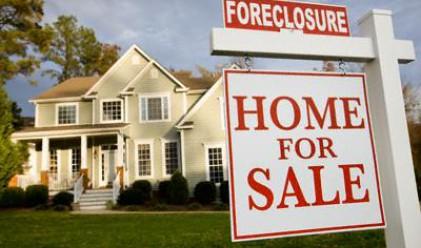 Рекордно нисък спад на цените на жилищата в САЩ