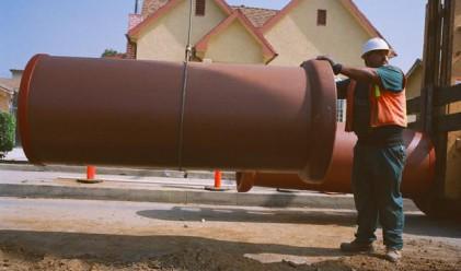 Софийска вода застрахова автомобили в Булстрад