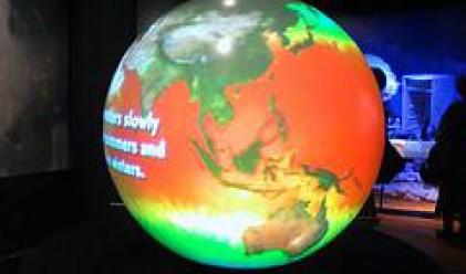 Климатичните промени ще струват до 90 млрд. долара годишно