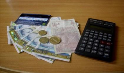 Средната годишна заплата за 2008 г. е 6 528 лв.