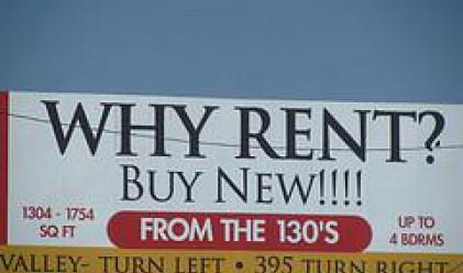 Сега ли е моментът за покупка на жилище?