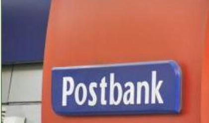 Пощенска банка предлага на клиентите си мобилно банкиране