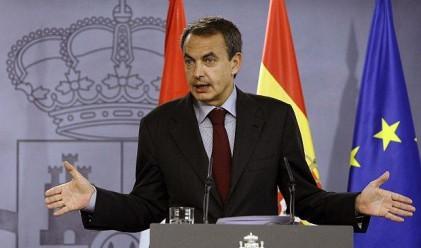 Мъжете в Испания ще се борят за правата си
