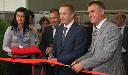 Монбат откри завода си в Сърбия
