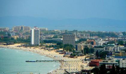 Имот в България - купувайте сега