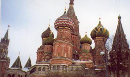 Най-богатите имигранти са в Русия