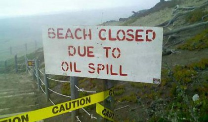 BP харчи по 5 млн. долара за реклама на седмица