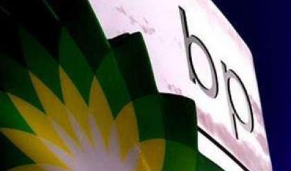 ВР вече е платила 8 млрд. долара за петролния разлив