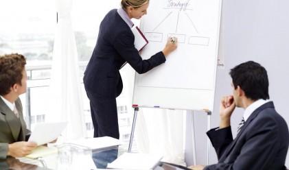 Десет начина да възнаградиш персонала