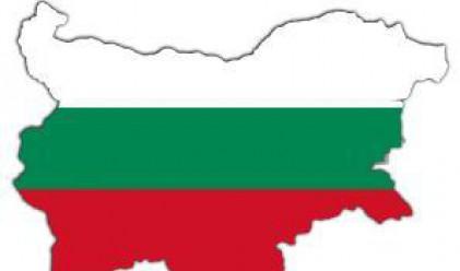 125 години от Съединението на България