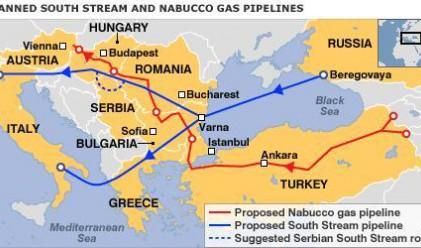 Три банки готови да дадат 4 млрд. евро за Набуко