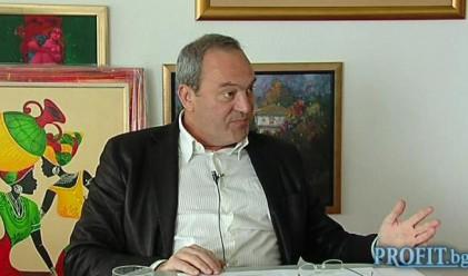 В. Папазов: Спасете Българска фондова борса!