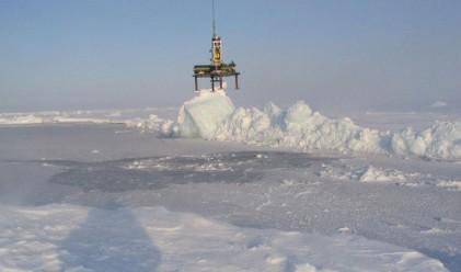 Норвегия и Русия се разбраха за Арктика след 40 г. спор