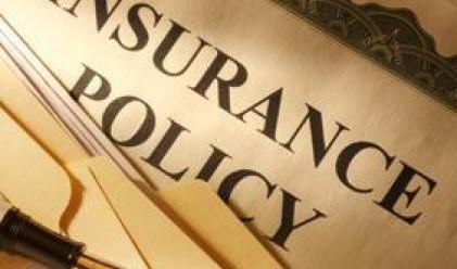 Странни събития, покривани от застрахователите в САЩ