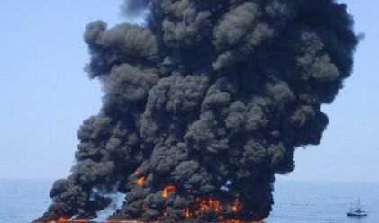 BP отклони голяма част от вината за петролния разлив