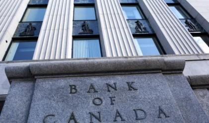 Централната банка на Канада вдигна основната си лихва