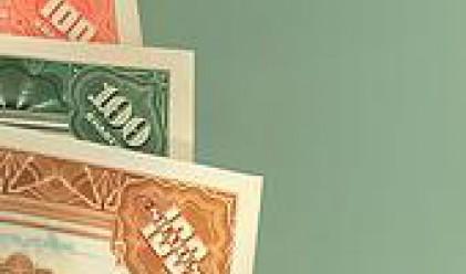 ЕЦБ увеличи покупките на облигации