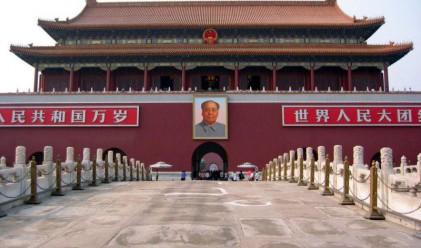 Имотите в Китай поскъпват с 9.3% през август