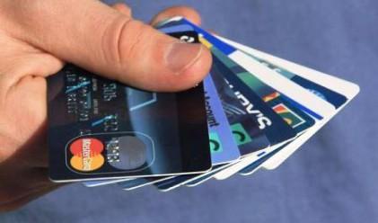 Четири критерия за избор на кредитна карта