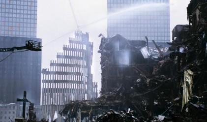 9 години от 9/11