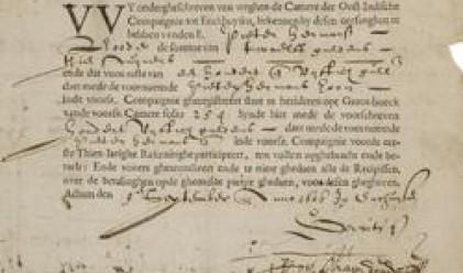 В Холандия откриха най-старата акция в света