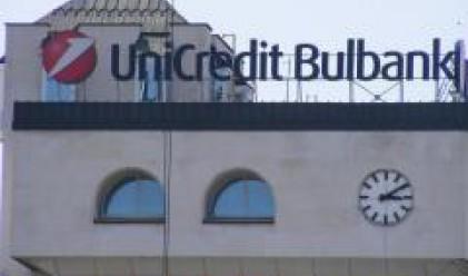 Една българска банка сред 50-те най-големи в ЦЕ