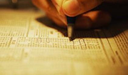 Минимални изменения на основните индекси