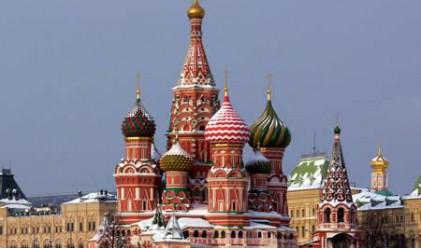 Русия очаква 50 млрд. долара от приватизация