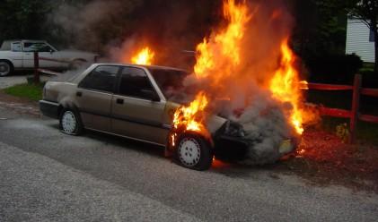 Американци палят колите си за обезщетение