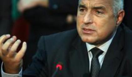 Борисов: Третират ни като една държава с Румъния