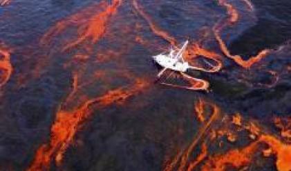 BP ще извърши последна проверка